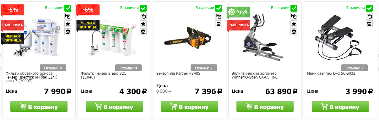 Купоны Techport в Приморске